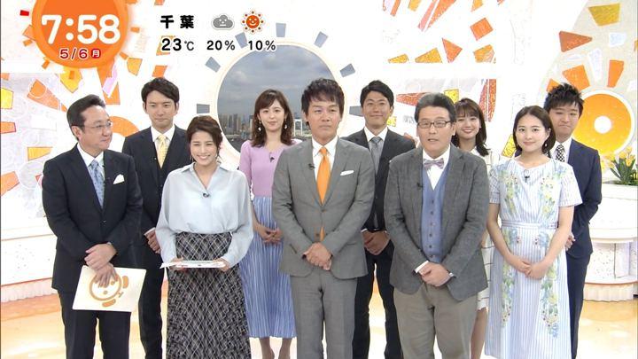 2019年05月06日永尾亜子の画像15枚目