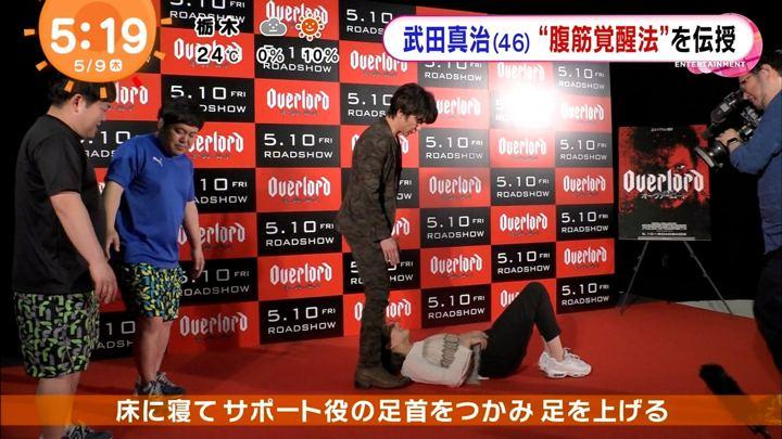 2019年05月09日永尾亜子の画像04枚目