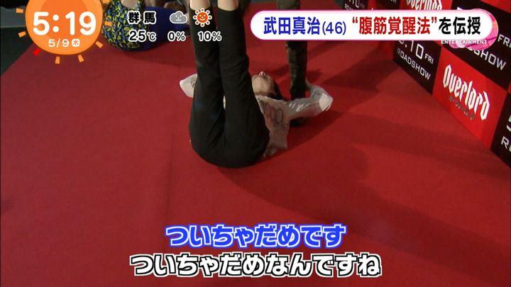 2019年05月09日永尾亜子の画像09枚目