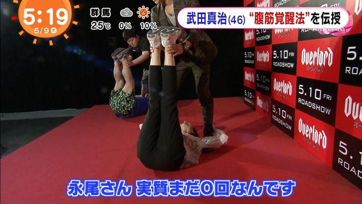 2019年05月09日永尾亜子の画像11枚目