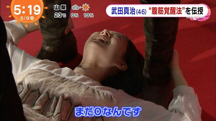 2019年05月09日永尾亜子の画像13枚目