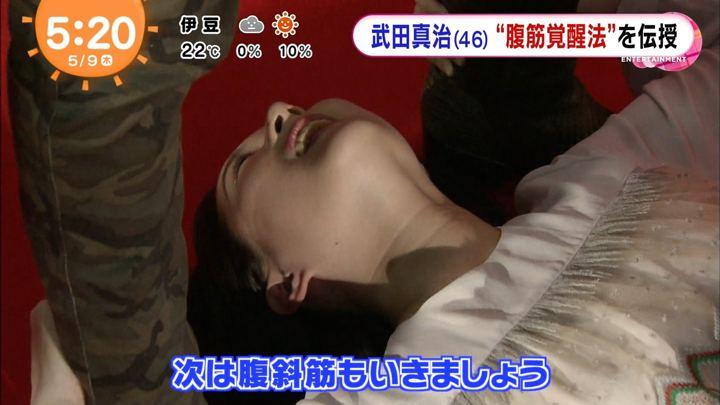 2019年05月09日永尾亜子の画像15枚目