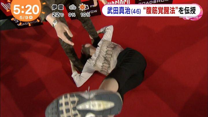 2019年05月09日永尾亜子の画像16枚目