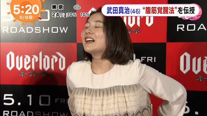 2019年05月09日永尾亜子の画像21枚目