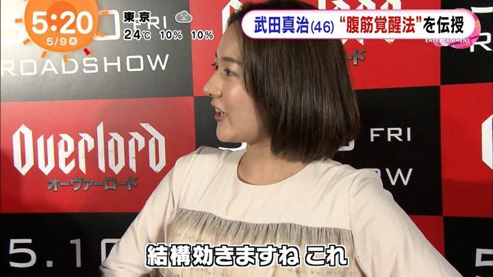 2019年05月09日永尾亜子の画像22枚目