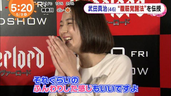 2019年05月09日永尾亜子の画像24枚目
