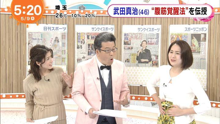 2019年05月09日永尾亜子の画像25枚目