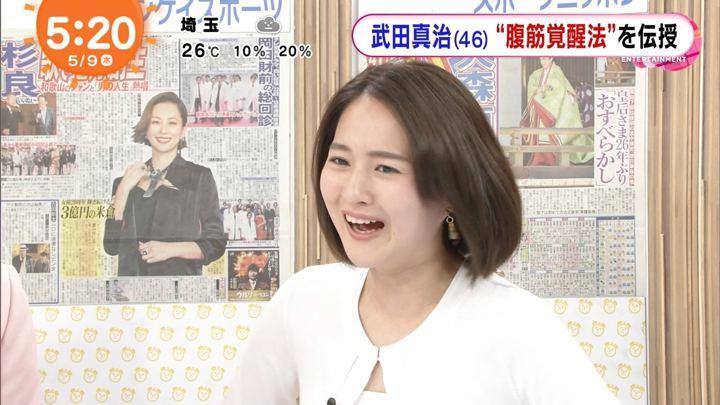 2019年05月09日永尾亜子の画像27枚目