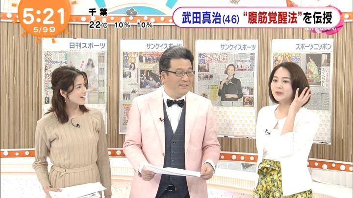 2019年05月09日永尾亜子の画像28枚目