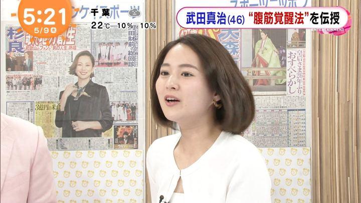 2019年05月09日永尾亜子の画像29枚目