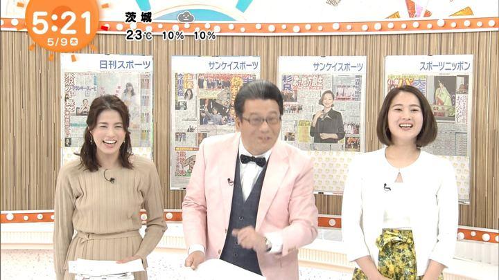 2019年05月09日永尾亜子の画像31枚目