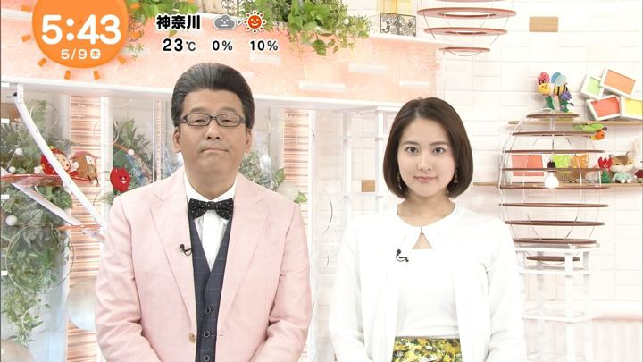 2019年05月09日永尾亜子の画像32枚目