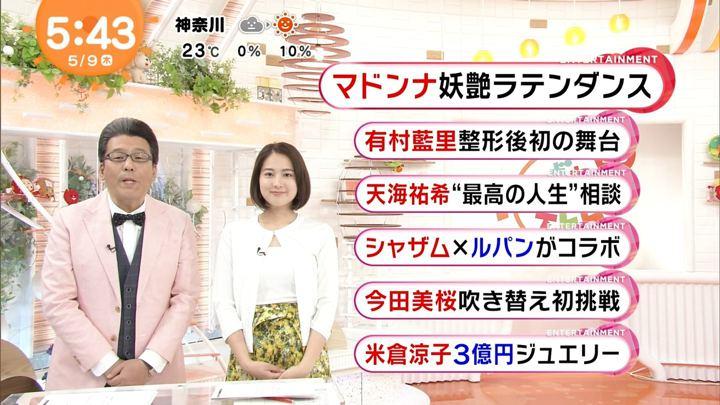 2019年05月09日永尾亜子の画像33枚目