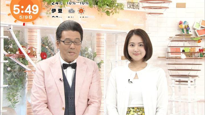 2019年05月09日永尾亜子の画像34枚目
