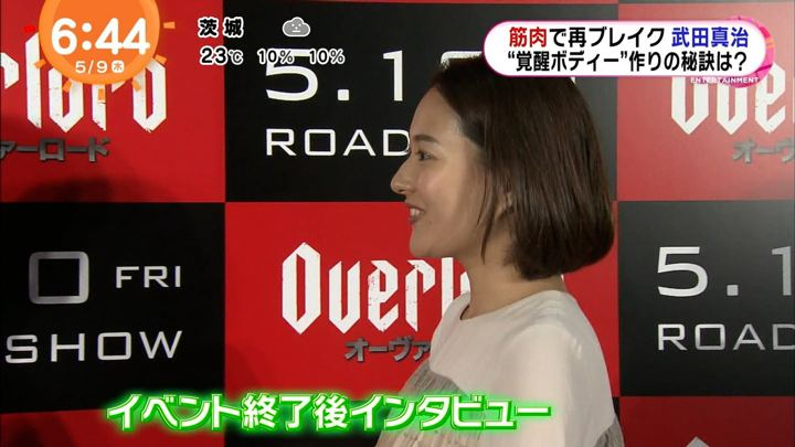 2019年05月09日永尾亜子の画像36枚目