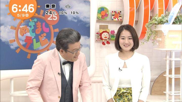 2019年05月09日永尾亜子の画像37枚目