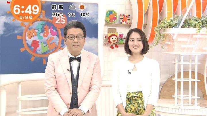 2019年05月09日永尾亜子の画像39枚目