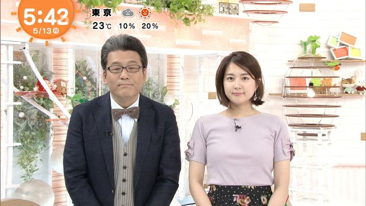 2019年05月13日永尾亜子の画像01枚目