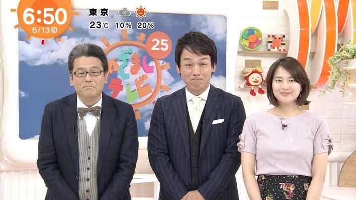 2019年05月13日永尾亜子の画像08枚目