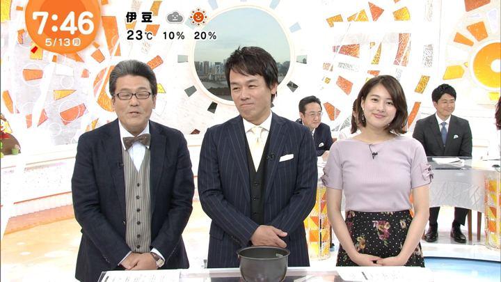 2019年05月13日永尾亜子の画像10枚目