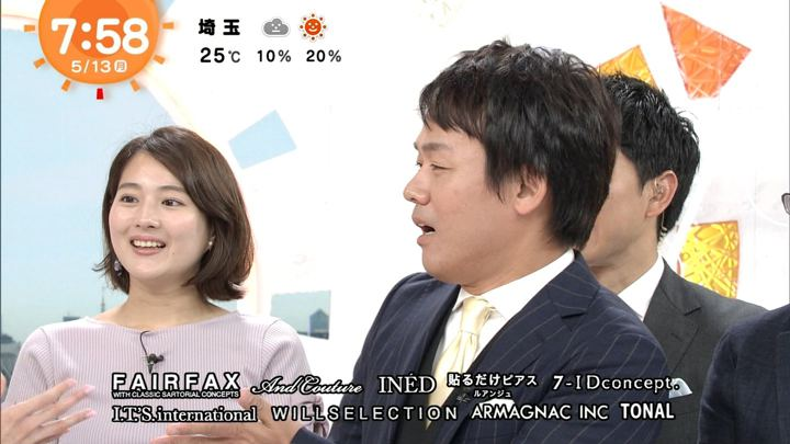 2019年05月13日永尾亜子の画像12枚目