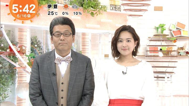2019年05月16日永尾亜子の画像02枚目