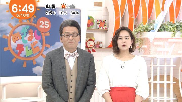 2019年05月16日永尾亜子の画像05枚目