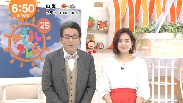 2019年05月16日永尾亜子の画像06枚目