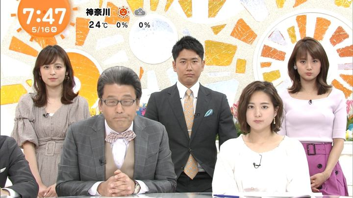 2019年05月16日永尾亜子の画像07枚目