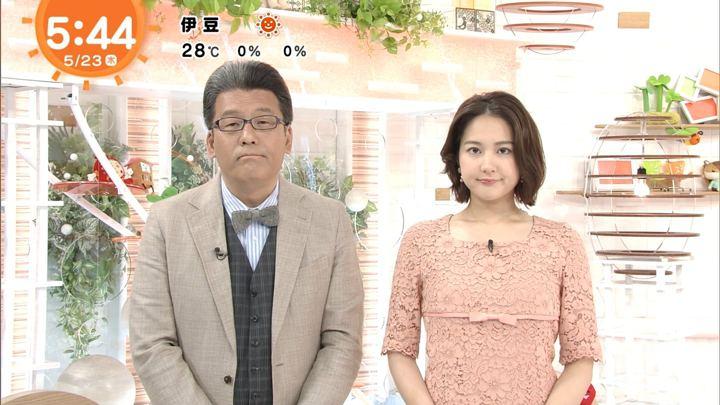 2019年05月23日永尾亜子の画像01枚目