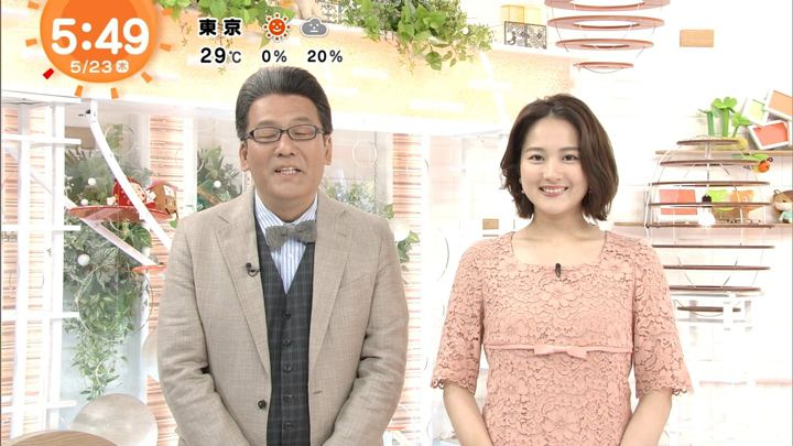 2019年05月23日永尾亜子の画像03枚目