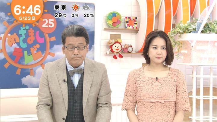 2019年05月23日永尾亜子の画像04枚目