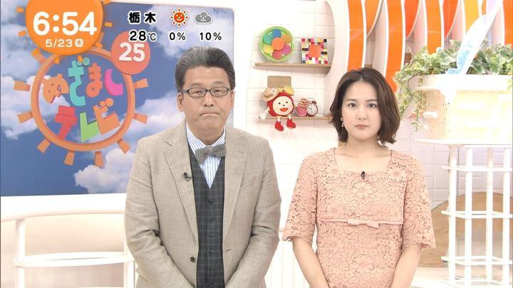 2019年05月23日永尾亜子の画像05枚目