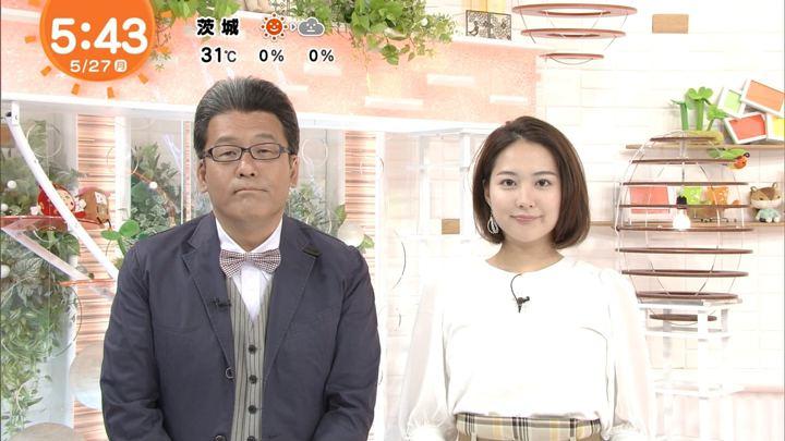 2019年05月27日永尾亜子の画像01枚目