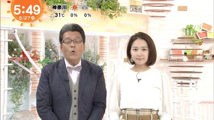 2019年05月27日永尾亜子の画像03枚目