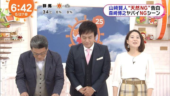2019年05月27日永尾亜子の画像04枚目