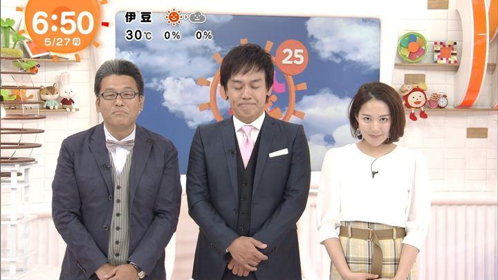 2019年05月27日永尾亜子の画像07枚目