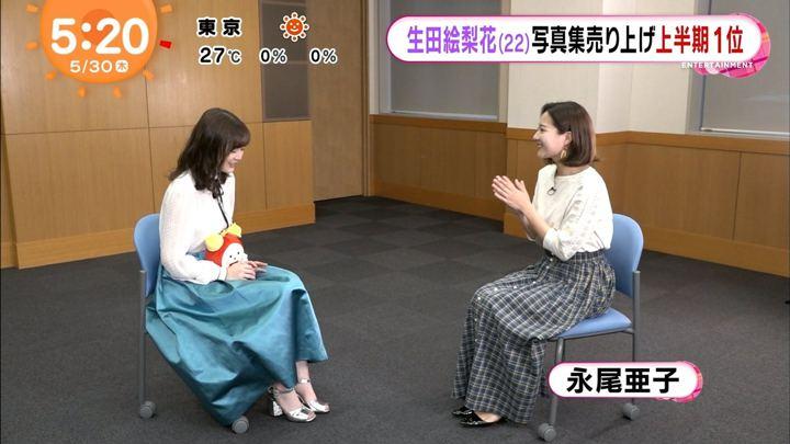 2019年05月30日永尾亜子の画像01枚目