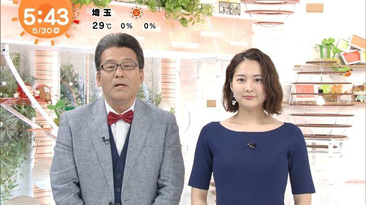 2019年05月30日永尾亜子の画像02枚目