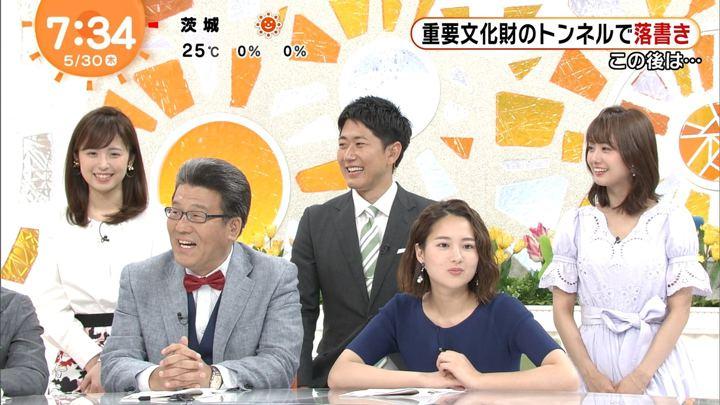 2019年05月30日永尾亜子の画像06枚目