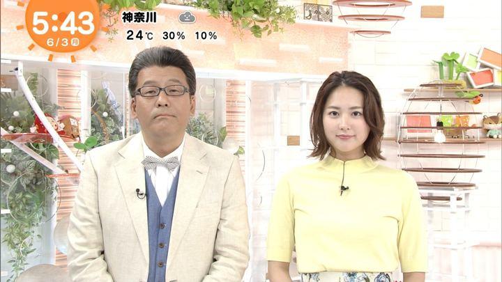 2019年06月03日永尾亜子の画像01枚目