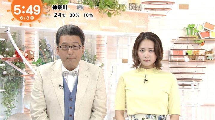 2019年06月03日永尾亜子の画像03枚目