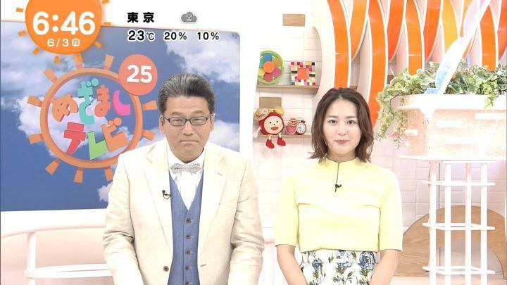2019年06月03日永尾亜子の画像04枚目