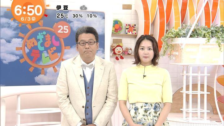 2019年06月03日永尾亜子の画像05枚目