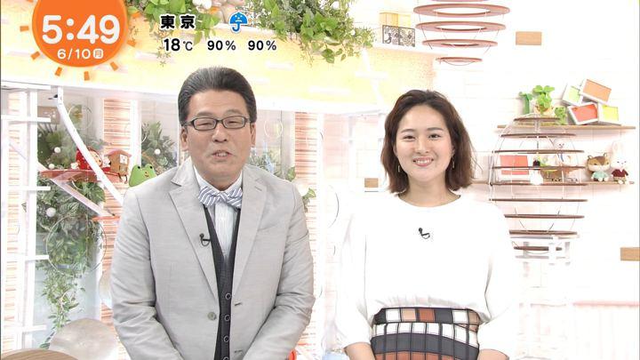2019年06月10日永尾亜子の画像03枚目