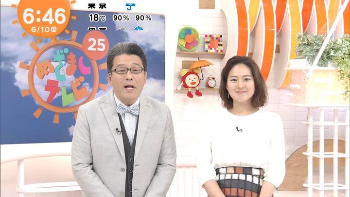 2019年06月10日永尾亜子の画像05枚目