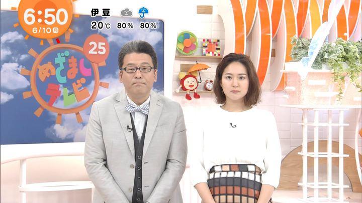 2019年06月10日永尾亜子の画像06枚目
