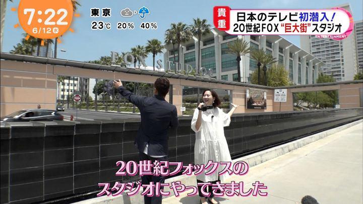 2019年06月12日永尾亜子の画像03枚目