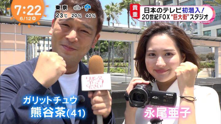 2019年06月12日永尾亜子の画像04枚目
