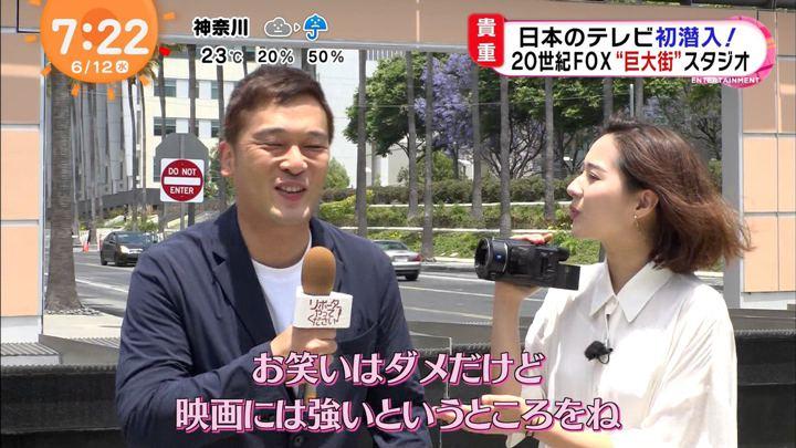 2019年06月12日永尾亜子の画像05枚目